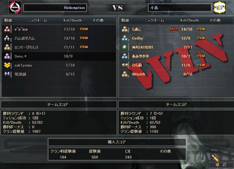 2.1更新cw4