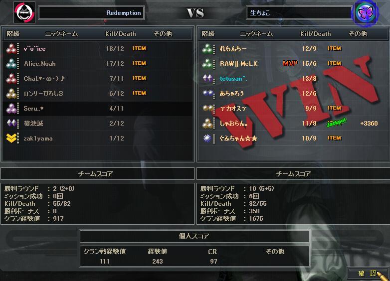 2.7更新cw4