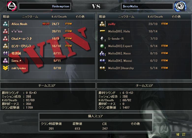 2.7更新cw5
