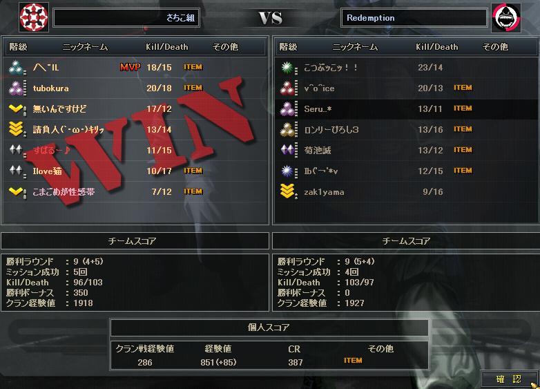 2.13更新cw1