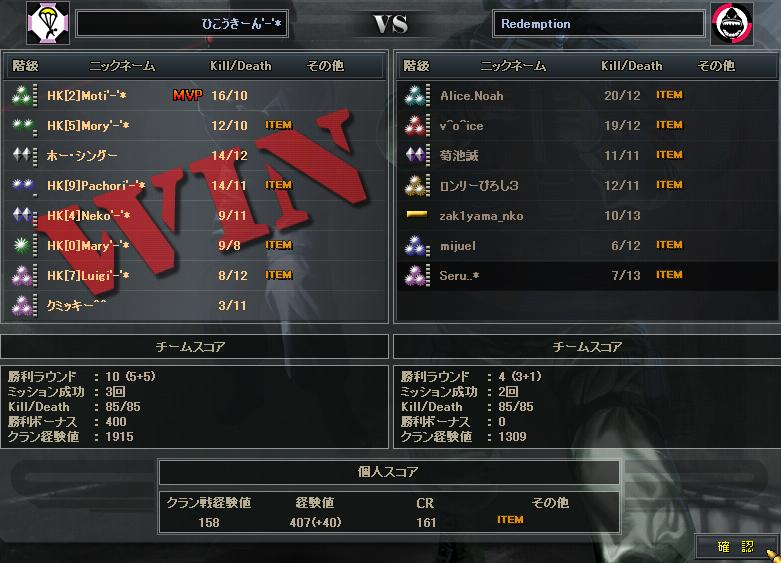 2.13更新cw4