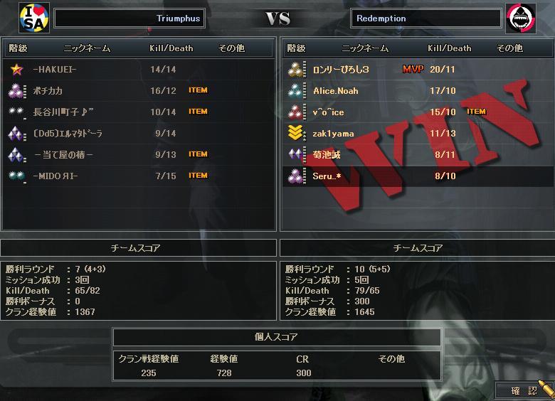 12.14更新cw3