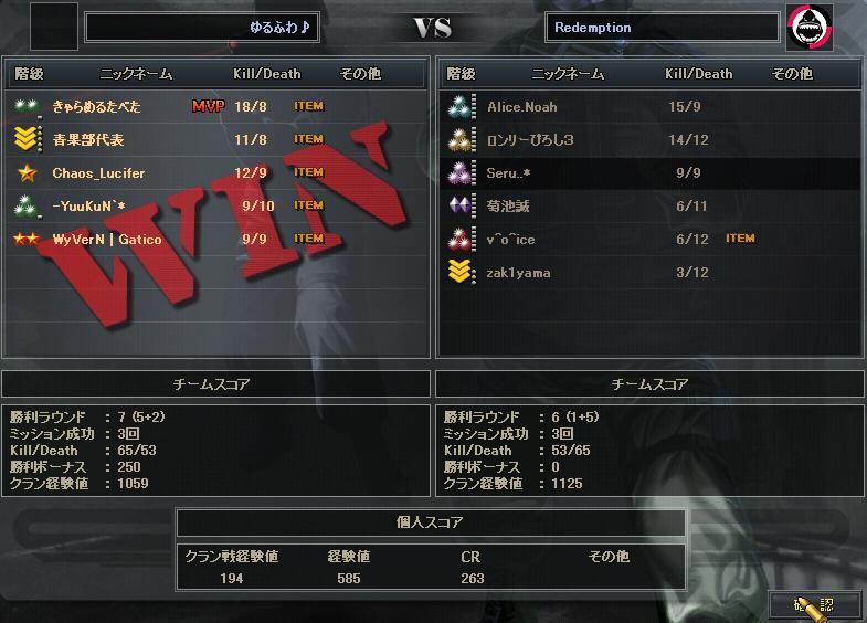 12.14更新cw4