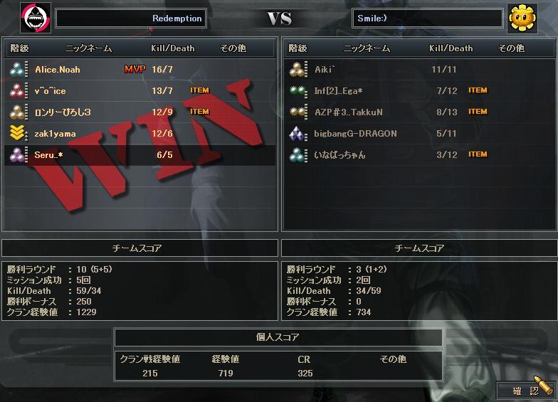 2.16更新cw1