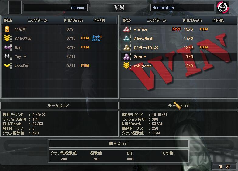 2.16更新cw2