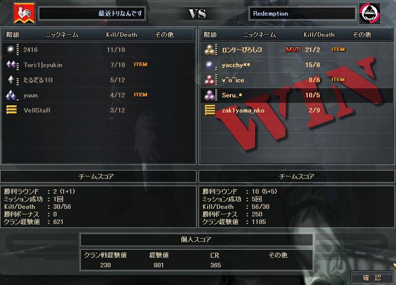 2.17更新cw1