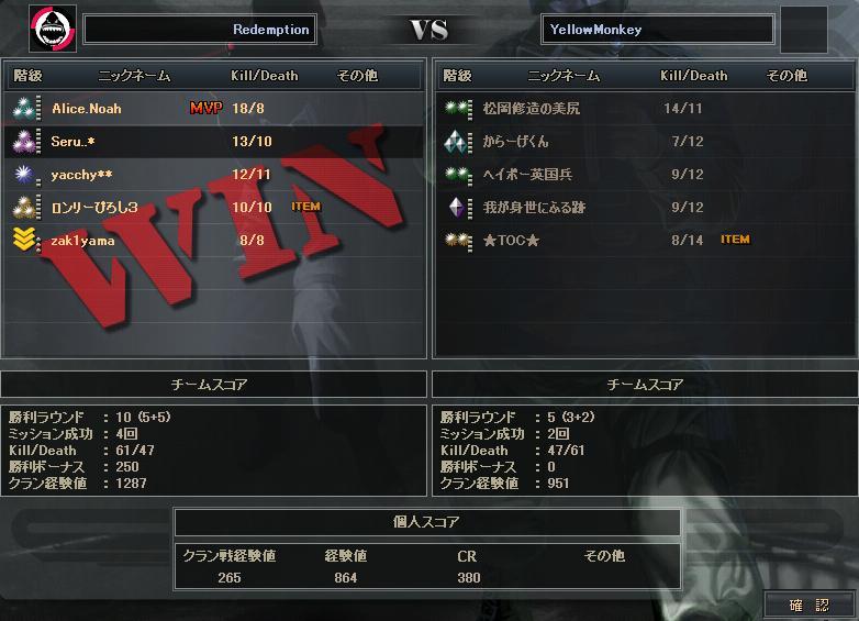 2.17更新cw3