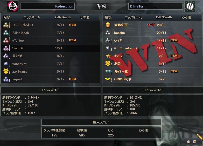 2.17更新cw4
