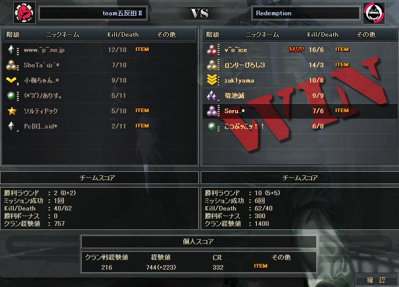 2.19更新cw4