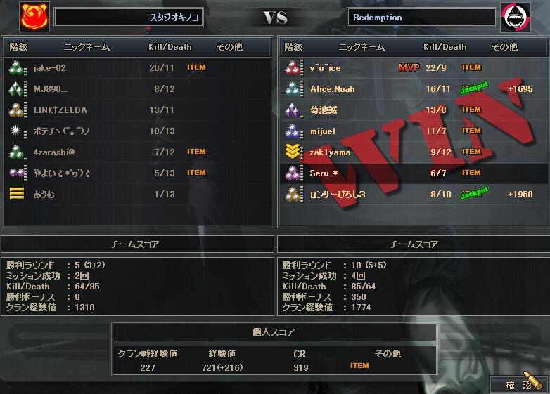 2.19更新cw5