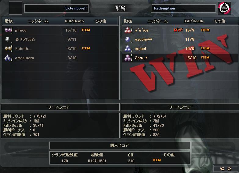 2.22更新cw3