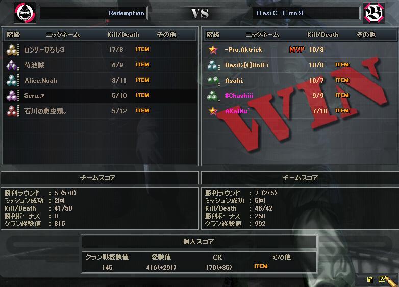 2.26更新cw3