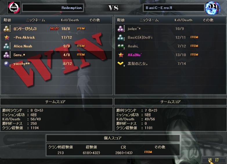 3.2更新cw1