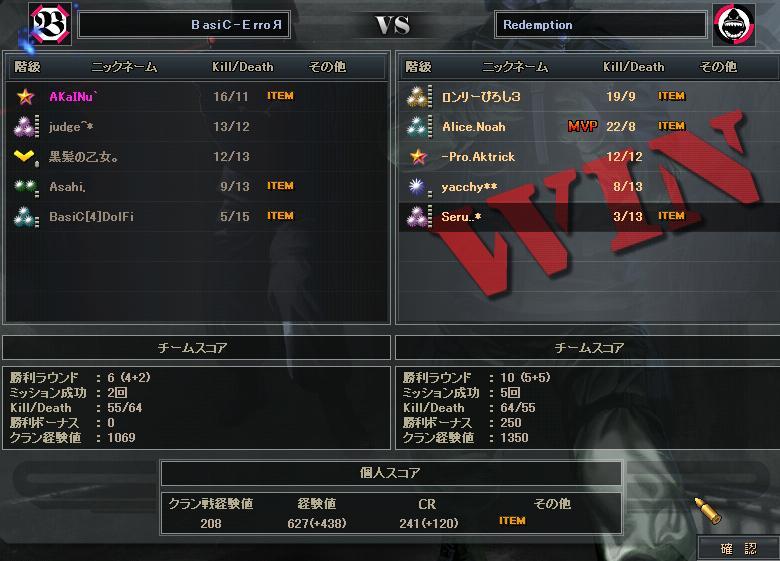 3.2更新cw2