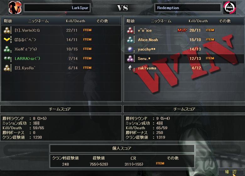 3.4更新cw1