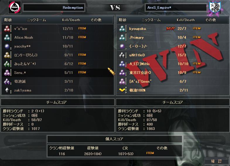 3.5更新cw2