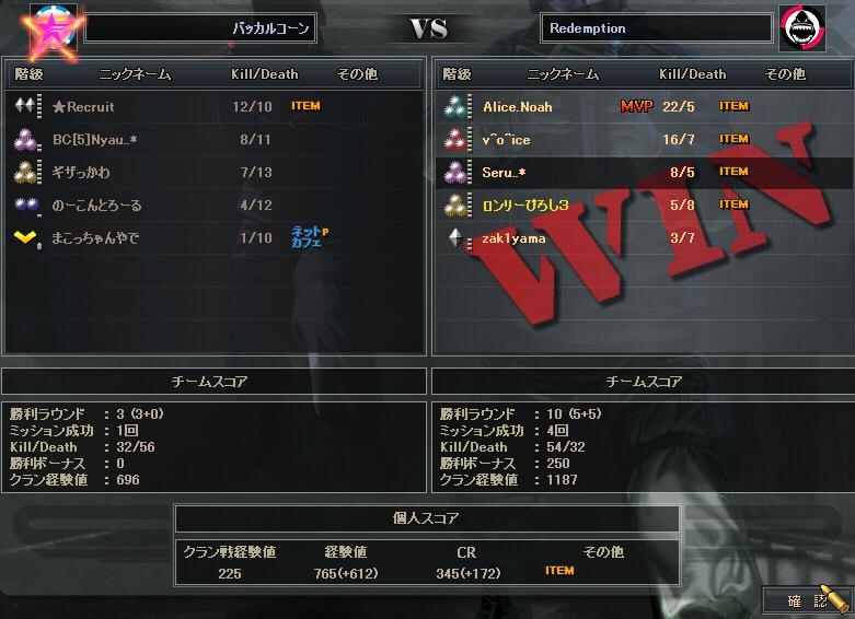 3.7更新cw3