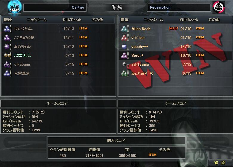 3.7更新cw4