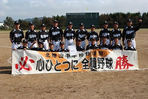 2012-7-6-中体連③-814