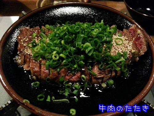20141210_201500.jpg