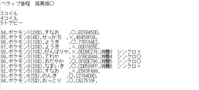 2012y10m06d_165314672.jpg