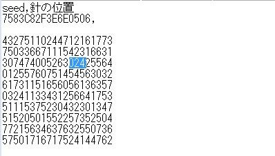 2012y11m02d_134057343.jpg