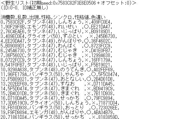 2012y11m02d_140438168.jpg