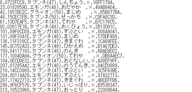 2012y11m02d_140949280.jpg