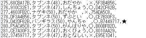 2012y11m02d_144827344.jpg