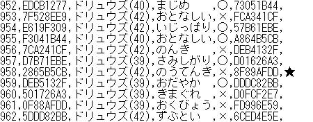 2012y11m03d_132447259.jpg