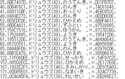 2012y11m03d_135244993.jpg