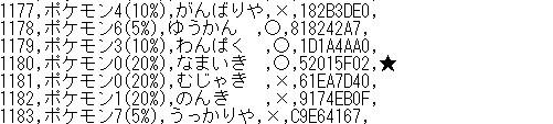 2012y11m13d_002345572.jpg