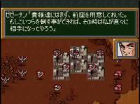 火星の決戦