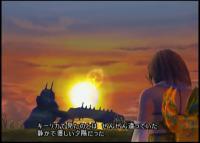 FF10_ミヘン街道の夕陽