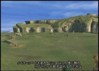 FF10_ナギ平原の由来