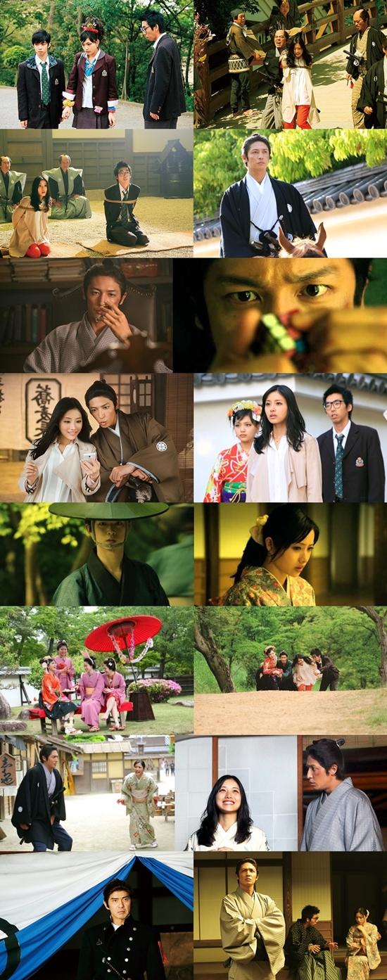 幕末高校生 (2014)1