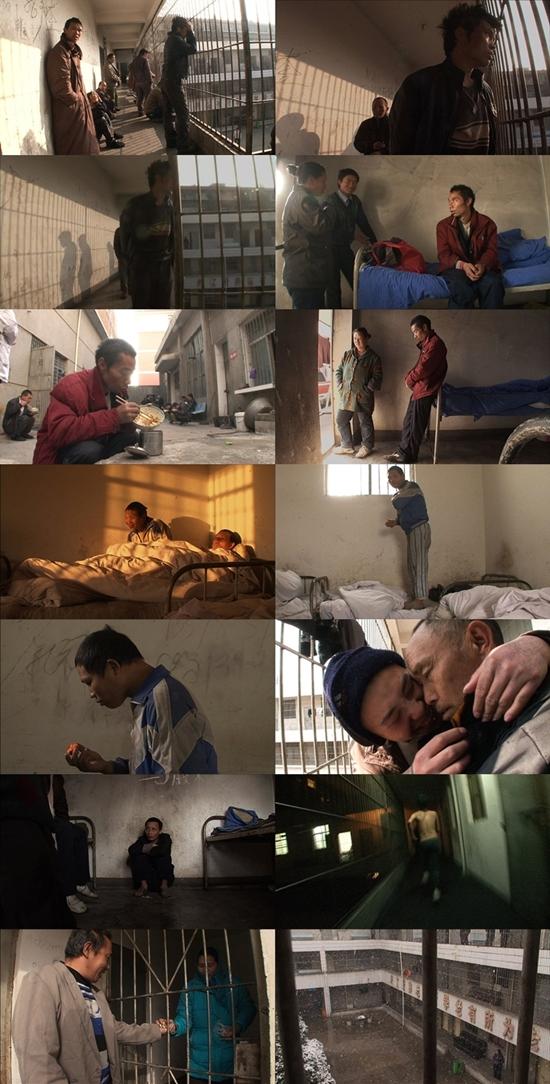 収容病棟 (2013)3