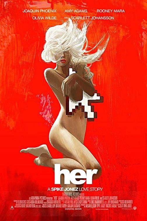 her/世界でひとつの彼女 (2013)3