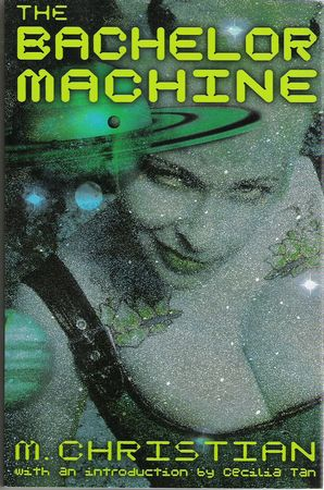 2005-5-6 (machine)