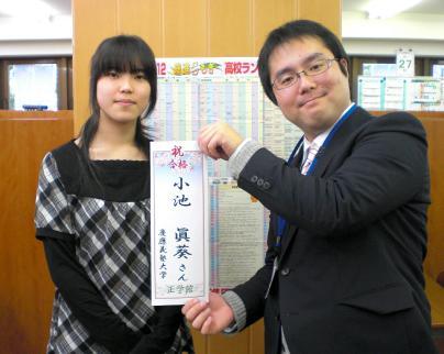 飯塚先生と小池さん