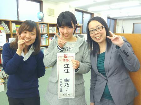 江住さん、小澤先生、番場先生
