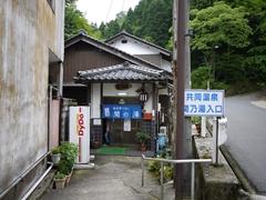P1330627_R.jpg