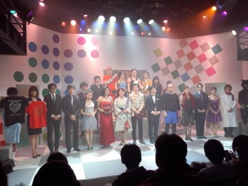 The Dusty Walls「スペース合コンBEYOND~全員恋人~」