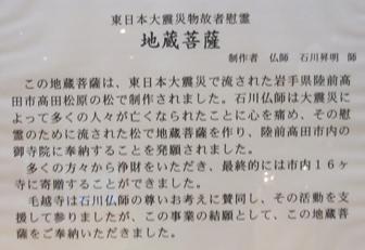 IMG_0300★