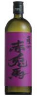 紫の赤兎馬720★