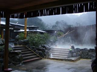 馬槽花芸温泉