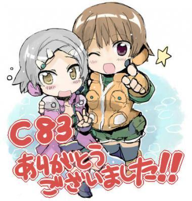 C83お礼!!