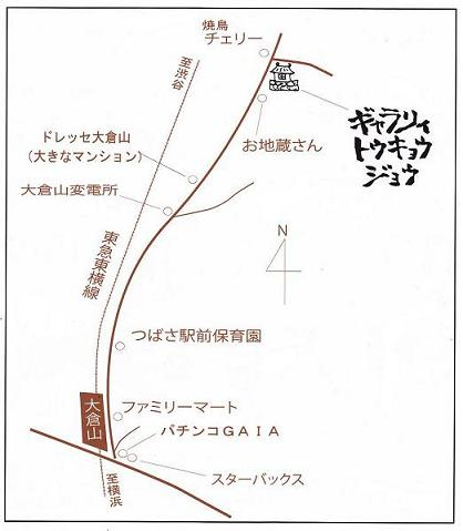 コピー ~ tトウキョウジョウ地図