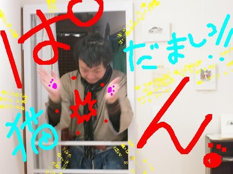 コピー ~ IMG_4011