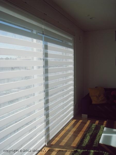20121207リビングカーテン2